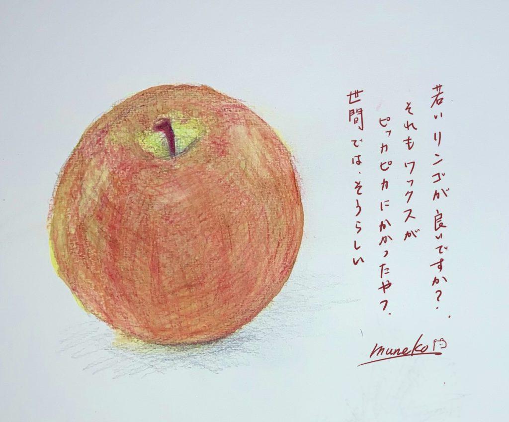 りんごの絵