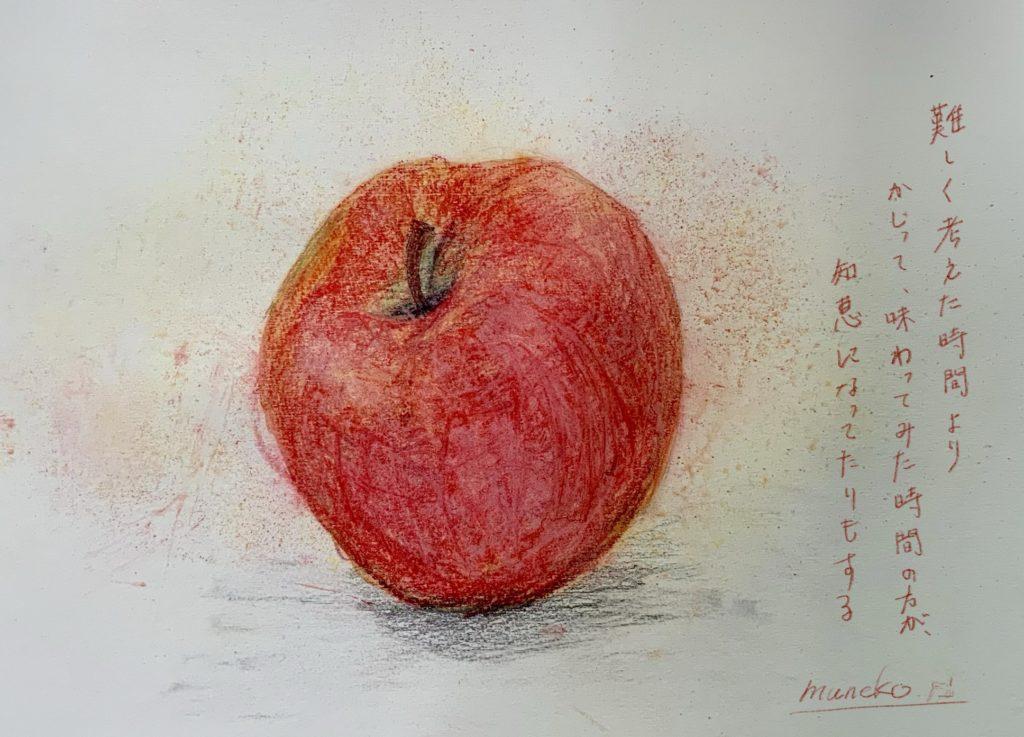 ツリーの林檎